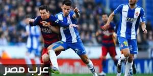 مباراة برشلونة وسيلتا فيجو فى الدورى الاسبانى اليوم | شبكة عرب مصر