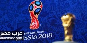 قرعة كأس العالم روسيا 2018 وكل ما تحتاج معرفته عن اليوم التاريخي لقرعة كأس العالم 2018
