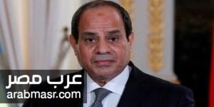 الرئيس عبد الفتاح السيسي يختار رسميا رمز الانتخابات لرئاسية لسنة 2018