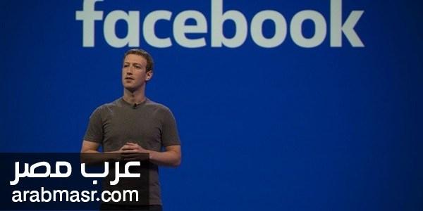 التقارير الاعلامية الامريكية  تصرح بان لفيس بوك  يواجه أكبر أزمة في تاريخه