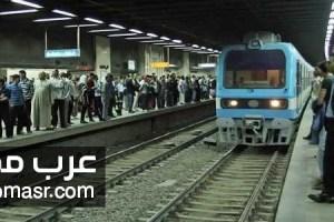 ارتفاع مفاجئ لتذكرة المترو والتنفيذ غدا الجمعة تعرف علي اخر التحديثات في الاسعار