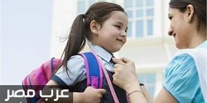 سنة أولى مدرسة طرق التعامل مع الطفل فى اول مراحل الدراسة