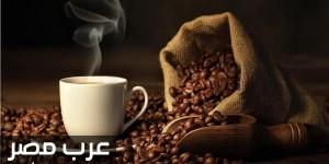 تعرف علي أضرار القهوة على الريق وكمية المسموح بها يوميًا لصحة الجسم