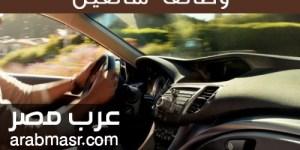 سائقين رخصة تانية /ثالثة – الازبكية – القاهرة