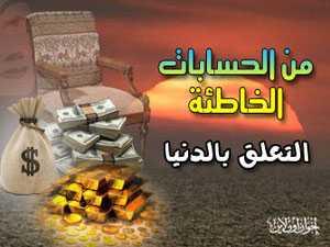 https://i2.wp.com/www.arabnet5.com/media/638/news_78046f30-bddd-496a-aabb-35a8a226239b.jpg