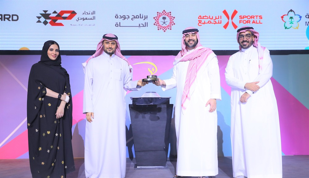 Sports for All Federation and Saudi eSports Federation initiative wins gold at Sport Industry Awards