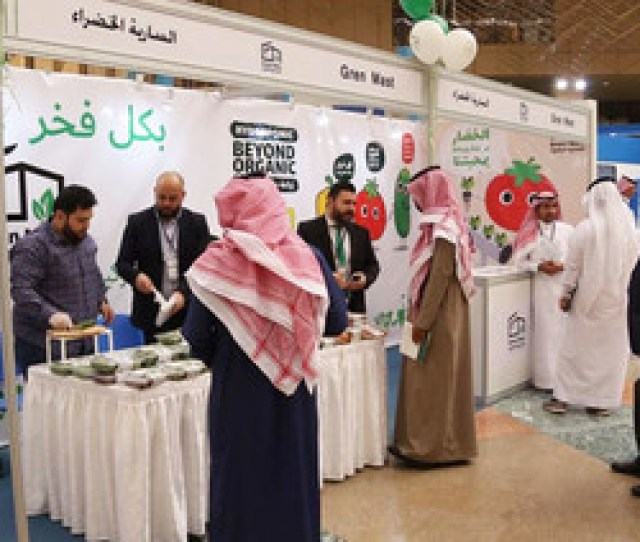 Riyadh Hosts International Water Conference