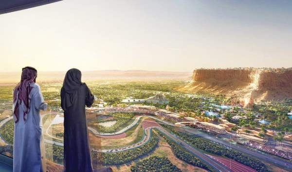 Saudi Arabia's first theme park set to have world's fastest