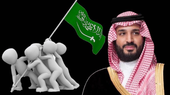 91 National Day of Saudi Arabia