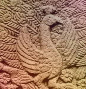 رمز الطاووس