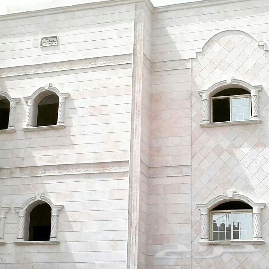 حجر الأردني صور أسعار حجر الأردن