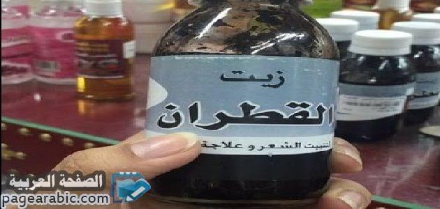 فوائد زيت القطران علي الشعر الصفحة العربية فوائد زيت القطران علي الشعر