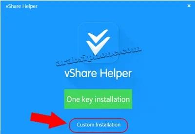 البدء بتحميل vShare