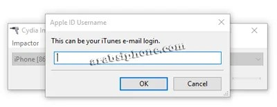 ادخل حساب Apple ID الخاص بك لتسجيل ملف الجلبريك