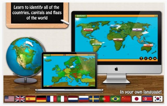 geo أفضل 15 تطبيق تعليمي للأطفال