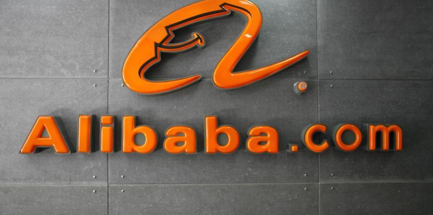 imagem_alibaba000