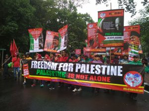 KASBI Palestina