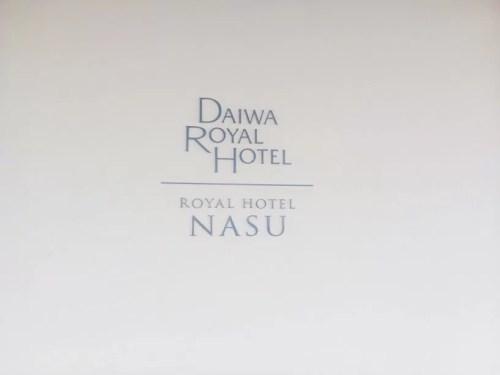 ロイヤルホテル那須様にてファミリーマジック&モノマネショー