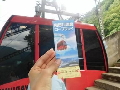 鬼怒川温泉 出張マジック2日目 おさるの山