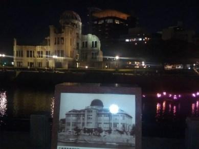 「第4回ひろしまかがり灯の祭典」-4th Water fire in Hiroshima-