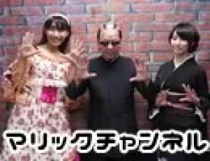 マリックチャンネル #167【村田奈央】