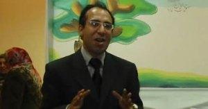 الدكتور محمد حسن عبد الحافظ