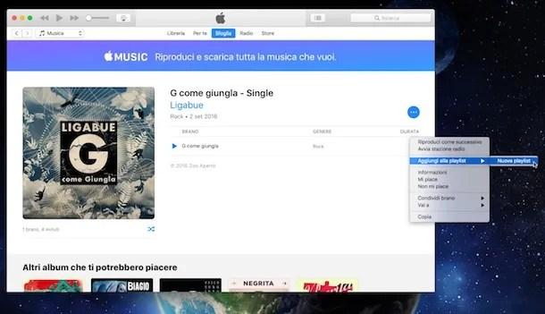 Как скачать бесплатную музыку из iTunes