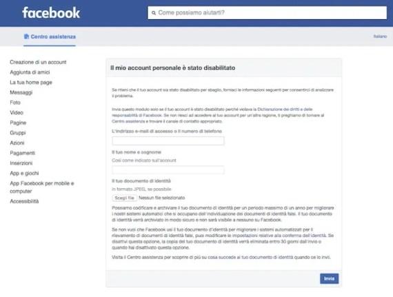 Come contattare Facebook per account bloccato | Salvatore Aranzulla