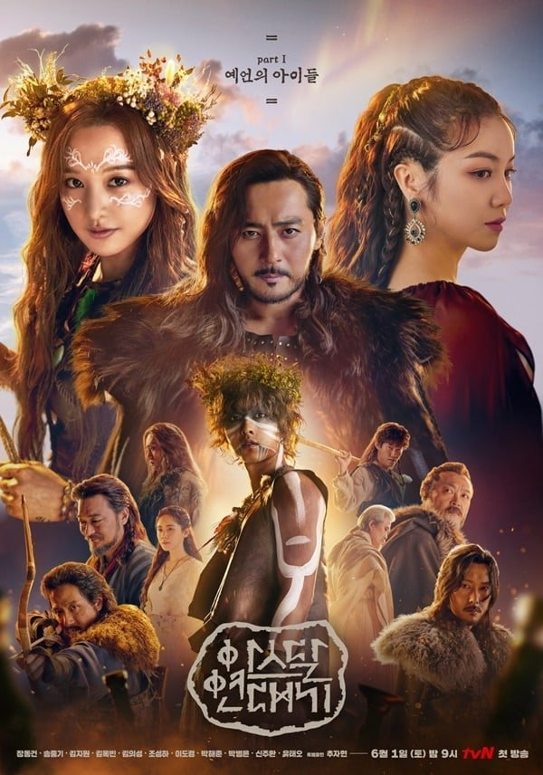 """ALT=""""facts about arthdal chronicles and the prophecy"""""""