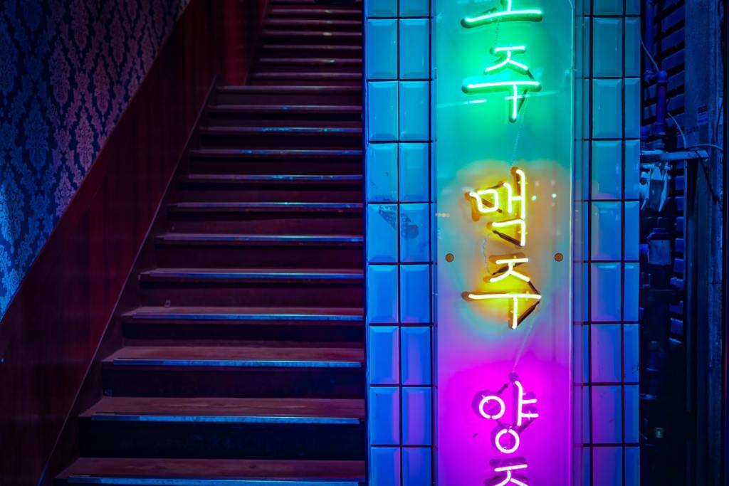 "ALT=""korean hangul letters alphabet"""