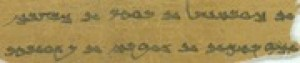 SO 18249