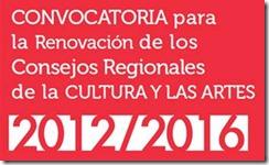 Quedan pocos días para postular al Consejo Regional de Cultura