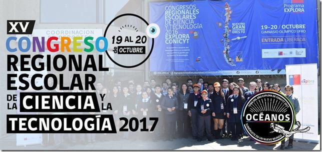 CONGRESO REGIONAL ESCOLAR 2017 (1)