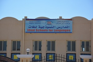 qayb agimaha kuwait