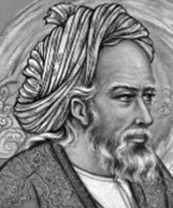 Ghiyath al Din Abul Fateh