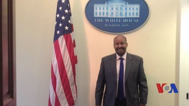 Duale with White House