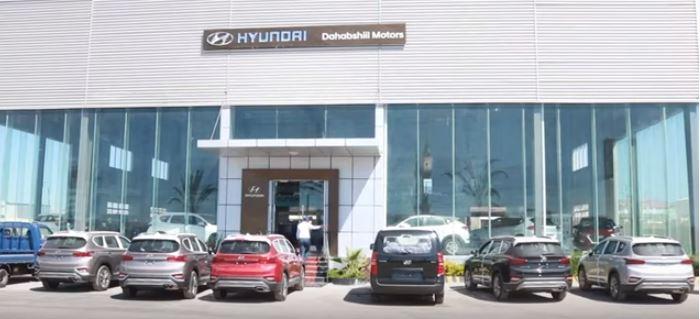 Gaadiidkka lagu soo daabulay xarunta guud ee Shirkadda Hyundai Dahabshiil Motors ku leedahay Magaalada Hargeysa.24 Jan 2020 Araweelo News Network.