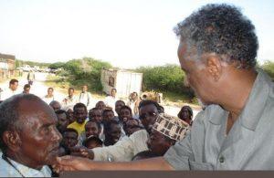 Alt Araweelo News Network Image Photo File