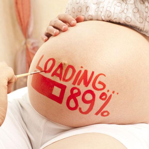 الحمل