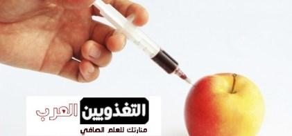 additifs-alimentaires