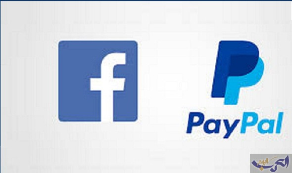 فيسبوك ماسنجر تتعاون مع paypal