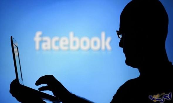 فيسبوك تختبر تحديثات حالة الملف الشخصي المؤقتة