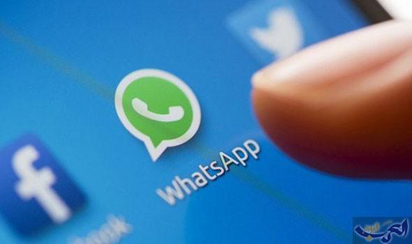 واتساب تتيح للمستخدمين ميزة إلغاء الرسائل