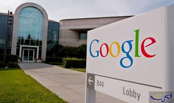 غوغل تسد 22 ثغرة أمنية في متصفح كروم