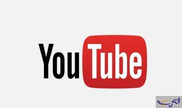 تحديث تطبيق يوتيوب لدعم إمكانية التكبير على الشاشات الأوسع