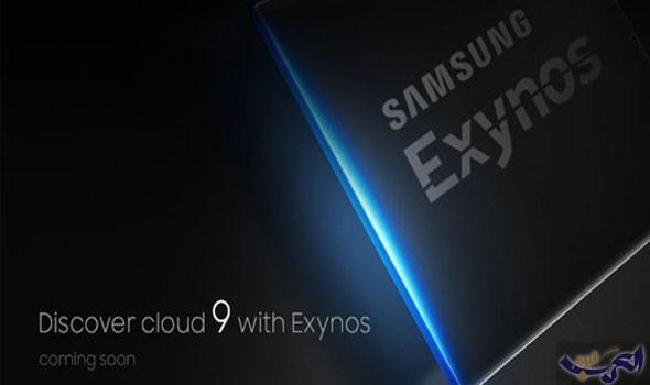 شركة سامسونغ تروج لرقاقات exynos 9 المقبلة