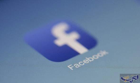 فيسبوك ستختبر ميزة ارسال الأموال والأخبار العاجلة