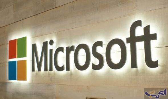 شركة مايكروسوفت  تصلح عيبًا أمنيًا بعمر 17 عاماً