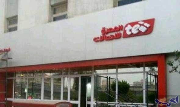 المصرية للاتصالات تجدد اتفاقية خدمات نقل الاتصالات الدولية مع فودافون مصر