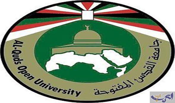 فلسطين تحصل على جائزة الالكسو للتطبيقات الجوالة